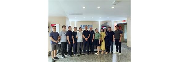 四川省内蒙古商会IT企业发展交流座谈会在捷思睿顺利召开